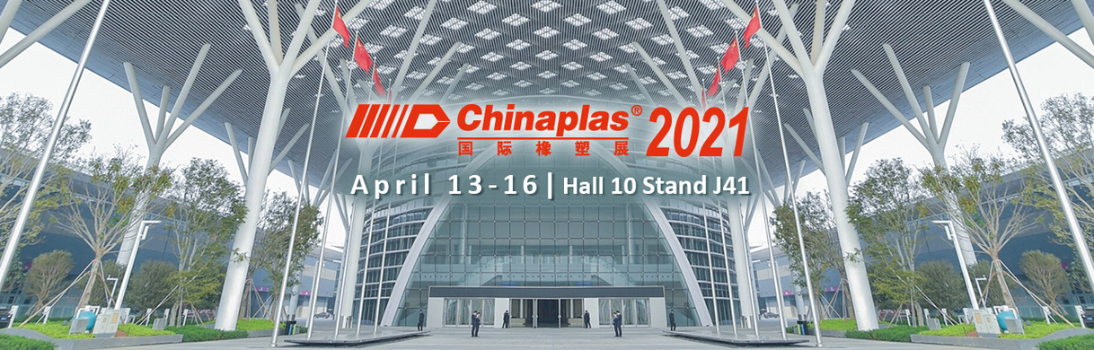 Wide chinaplas 1280x410